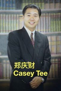 casey-tee-2