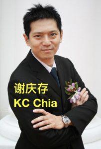 kc-chia-2