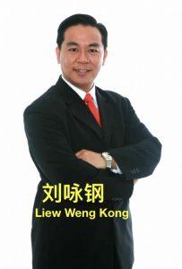liew-weng-kong-2