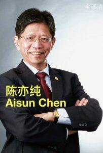 aisun-chen-2