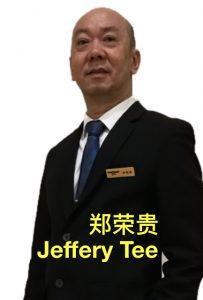jeffery-tee-2