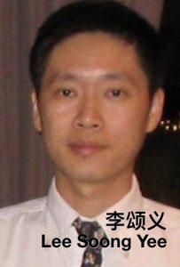 lee-soong-yee-2