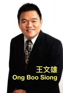 ong-boo-siong-3