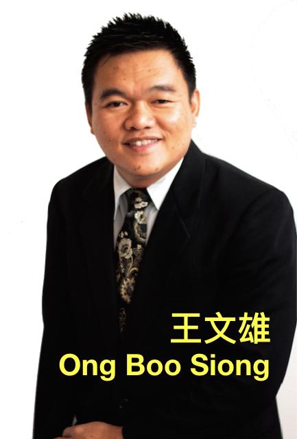 王文雄讲师 - 赢家策略训练机构 (Winners Strategy Training Consultancy)