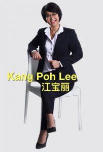 kang-poh-lee